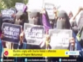 [18 Jan 2015] University students protest against French magazine\'s insult to Islam - English