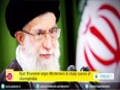 [21 Jan 2015] Ayat. Khamenei urges Westerners to study causes of Islamophobia - English