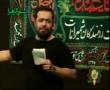 Shahadat Imam Jafar Sadiq (a.s) - Mahmood Karimi - Persian
