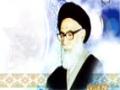 [073] ایمان قلبی به خداوند - زلال اندیشه - Farsi