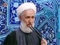 [23 January 2015] Tehran Friday Prayers | حجت الاسلام صدیقی - Urdu