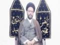 [02] Guardianship Of Allah - H.I Agha Sayed Zaki Baqri - English