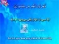 Sure Hagha, Aayat سوره حاقه ,آیات 1-52 - Arabic sub English sub Farsi
