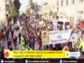 [25 Jan 2015] Mass rally in Pakistan\'s Karachi to condemn French magazine\'s anti-Islam cartoon - English
