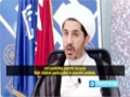 [25 Jan 2015] Exclusive interview with jailed Bahraini cleric Sheikh Ali Salman - English