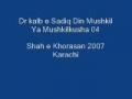 Dr kalb e Sadiq Din Mushkil Ya Mushkilkusha 2007 04