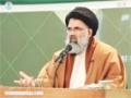 [1] Islam Harasi kay Muqabilay kay liye Islam Shanasi ka Sahih Tariqa - Agah Jawwad Naqvi - Urdu