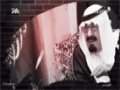 Short Report About The Death of King Abdullah - English