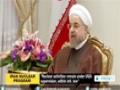 [26 Jan 2015] Pres. Rouhani meets Portuguese foreign minister in Tehran - English