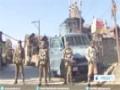 [26 Jan 2015] Kashmir observes Indian Republic Day as Black Day - English