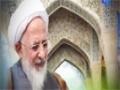 [079] تقوا و یاد خدا - زلال اندیشه - Farsi