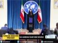 [27 Jan 2015] Iran condemns Israeli state terrorism - English