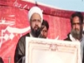 [چنیوٹ : لبیک یاحسین (ع) کانفرنس] Speech : H.I Amin Shaheedi - Urdu