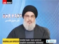 [3/5] [30-01-2015] Speech : Sayed Nasrallah Commemorating Martyrs of Quneitra - English
