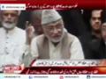 علامہ مختار امامی کا میٹرو نیوز پر سانحہ شکارپور پر بیان - Urdu