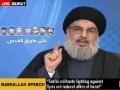 Full Speech - 30 January 2015 - Sayyed Hassan Nasrallah - English Voiceover