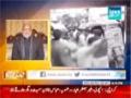 [Dawn News : Faisla Awam Ka] Blast In Shikarpur Imambargah - 30 January 2015 - Urdu