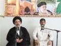 [Lecture] H.I Abulfazl Bahauddini - Maad - 70 - Siraat - Urdu And Persian