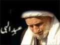 [04] [Documentary] Abad e Ilahi - آیت اللہ بہجت - عبدِ الہی - Urdu