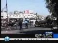 Iraqi MPs slam US for cowing them into signing SOFA - 5Nov08 - English