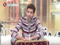 [Seminar : Yume Mustafa (S.A.W)] Naat : Br. Shakeel - Masjid o Imam bargah Alay Aaba - Urdu