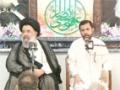 [Lecture] H.I. Abulfazl Bahauddini - Maad # 84 - Aalam-e-Hissab - Persian And Urdu