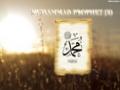 كواليس فيلم محمد رسول الله Scenes from new movie Muhammad (S) - Arabic