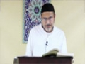 [17] - Tafseer Surah Baqra - Ayatullah Sayed Kamal Emani - Dr Asad Naqvi - Urdu