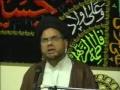 Majlis-e-Aza for Eisale-sawab-urdu