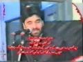YA REHMAN YA RAHEEM - NADEEM SARWAR - Urdu