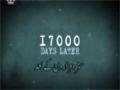 [Sahartv Report] 17000 Days Later | سترہ ہزار دن کے بعد - Urdu