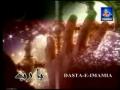 Aaiy Apnay Moula - Urdu Noha iso 2004