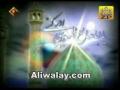Noha - Al-Ajal Al-Ajal - Faisal Aga - Urdu and Persian