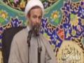 Your opinion matters! - Ostad Alireza Panahian - Farsi sub English