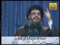 Noha - Main Hussaini banoon ga - Faisal Aga - Urdu