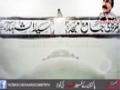 سانحہ شکارپور امام بارگاہ کربلا معلیٰ-تباہی کے مناظر - Urdu