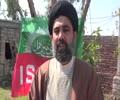 [20 دعوتِ برسی شہید ڈاکٹر محمد علی نقوی] Interview : H.I Ahmed Iqbal - Urdu