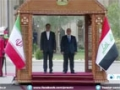 [16 Feb 2015] Iran's first VP arrives in Iraq on a three-day official visit - English