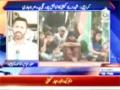 [Aaj News] سانحہ شکار پور کے خلاف لبیک یاحسین لانگ مارچ - Urdu