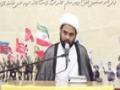 [36th Anniversary of Islamic Revolution] Maulana Akhtar Abbas - Inqibal Islami Aur Tashiyo - Urdu