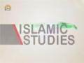 Islamic Studies - Philosophy of Ethics - English
