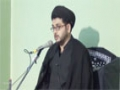 [04] Wilayat Aur Uske Taqazay - 24 Muharram 1436 - Moulana Syed Najeeb ul-Hassan Zaidi - Urdu