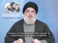 Hezbollah Leader: Only State in World not concerned with ISIS is Israel - Arabic sub English