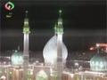 دعاء التوسل - مسجد جمكران قم المقدسة - Arabic