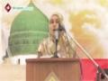 [Seminar : Yume Mustafa (S.A.W)] Speech : Sis Shabeeh-e-Zahra - Karachi University - English