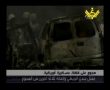 Documentary - Marjiyat defender of Islam - Part4 - Urdu