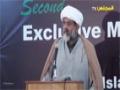 [دوسری مرکزی میڈیا ورکشاپ] Speech : H.I Raja Nasir Abbas - P.1 - Urdu