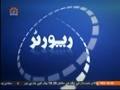 [23 February 2015] رپورٹر | Reporter | Haftey bhar ki ehem Reportain - Urdu