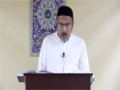 [18] - Tafseer Surah Baqra - Ayatullah Sayed Kamal Emani - Dr Asad Naqvi - Urdu