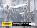 [25 Feb 2015] Two killed as bomb attack hits Turkish Embassy car in Kabul - English